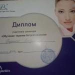 sertificate15
