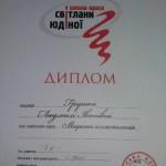 sertificate16