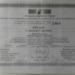 sertificate25