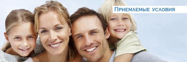 Современная и недорогая стоматология в Днепре