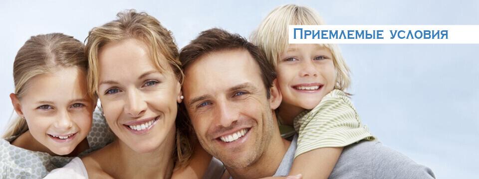 Социальная стоматология