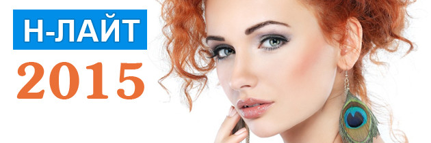 Последние новинки косметологии 2015