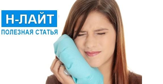 Удаление зуба. Больно ли это?
