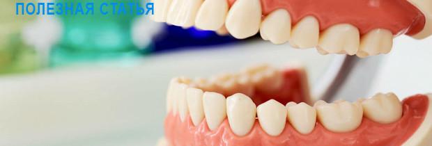 Эрозия зубов — как предотвратить разрушение эмали