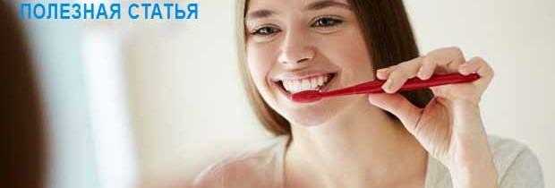 Отбеливающая зубная паста: отбеливает или нет